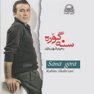 Bu Gejah by Rahim Shahriari, Jabbar Musaov