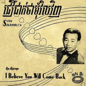 I Believe You Will Come Back by សុីន សុីសាមុត