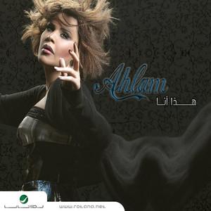 Haza Ana album