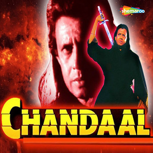 Chandaal (Original Motion Picture Soundtrack) album