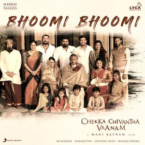 Bhoomi Bhoomi