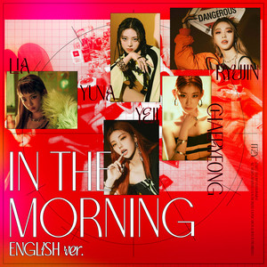 In the morning - English Ver. cover art