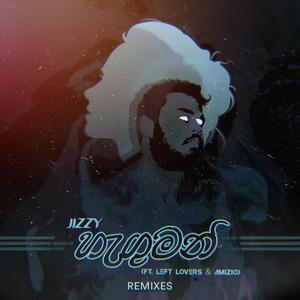 Hanguman - Xyro Remix