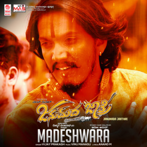 Madeshwara (From