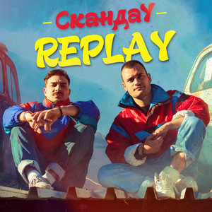 Replay by SkandaU