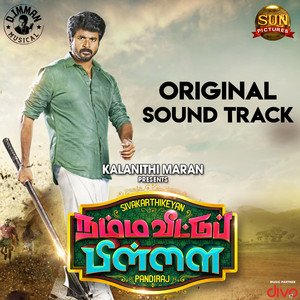 Namma Veettu Pillai (Original Sound Track)