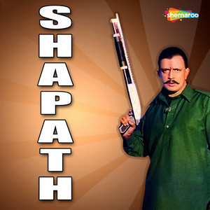 Shapath (Original Motion Picture Soundtrack) album
