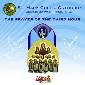Introduction by St. Marks Coptic Orthodox Church of Washington D.C Choir