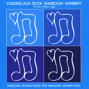 Kinderlach Rock Shaboom Shabbat