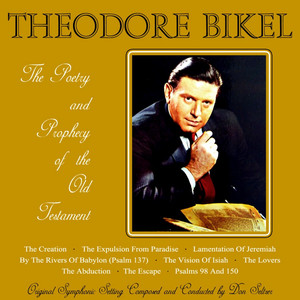 The Escape by Dov Seltzer, Theodore Bikel