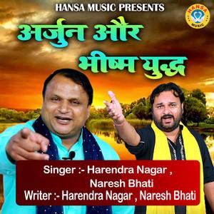 Arjun Aur Bhishm Yudh - Single