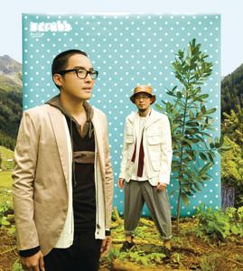 เข้ากันดี - Acoustic Pop cover art