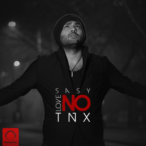 Love? No Tnx