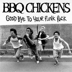 PIZZA OF DEATH'S THEME by BBQ Chickens