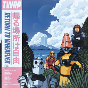 Typhoon Turnpike cover art