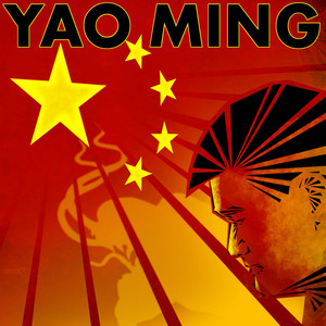 Yao Ming - Clean (feat. Wayne & 2 Chainz)