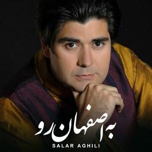 به اصفهان رو (Live)