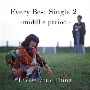 Every Best Single 2 〜middLe period〜 album