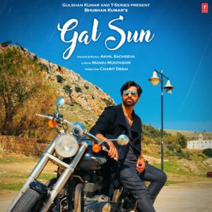 Gal Sun cover art