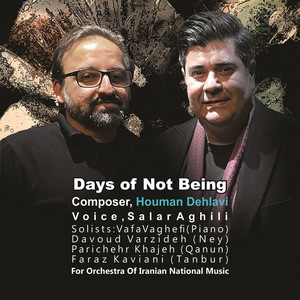 Days of Not Being