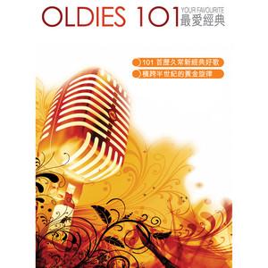 Oldies 101 (6CD)