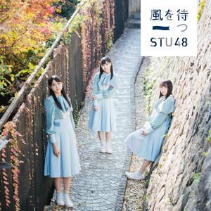 Yumejikara by STU48