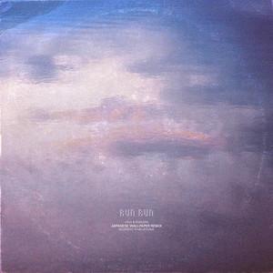 Run Run - Japanese Wallpaper Remix by Haux, Samuraii, Japanese Wallpaper