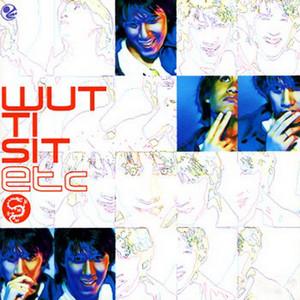 ก็พอ by Tem Wuttisit