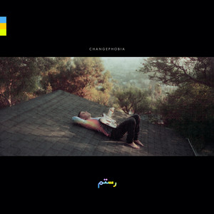 Rostam - To Communicate Mp3 Download
