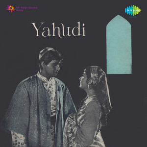 Yahudi (Original Motion Picture Soundtrack) album
