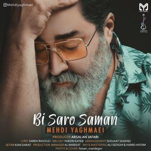 Bi Saro Samanam