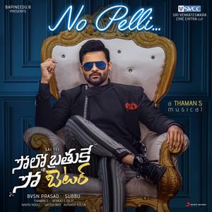 No Pelli cover art