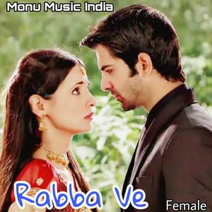 Rabba Ve (Female)