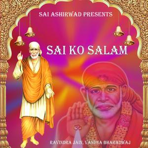 Mera Sai Nath Hai cover art