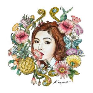 Wolf by HyunA, Hanhae