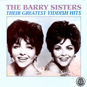 Yingele Nit Vain (Little Boy Don't Cry) by The Barry Sisters