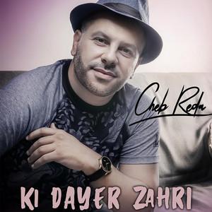 Ki Dayar Zahri