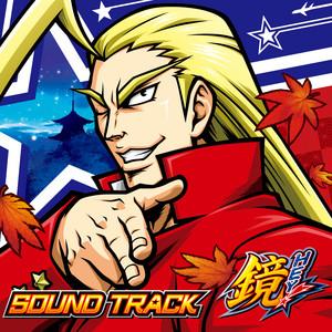 特訓 by Daito Music