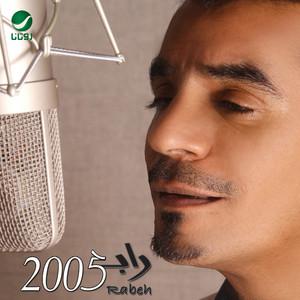 رابح صقر 2005 album