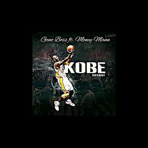 K.O.B.E. cover art