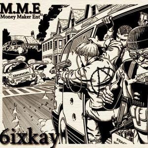 M.M.E