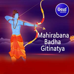 Mahirabana Badha 1 cover art