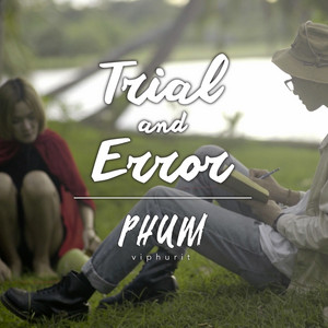 Trial and Error by Phum Viphurit