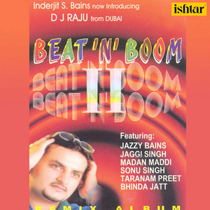 Beat n' Boom 2 (Remix Version) by Various Artists