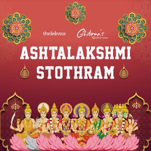 Ashtalakshmi Stothram (From