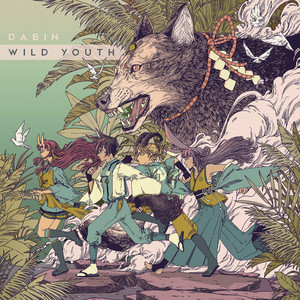 Wild Youth album cover