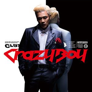ステラ feat. JAY'ED by CrazyBoy, JAY'ED