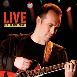 Ston Aggelon Ta Bouzoukia - Live cover art