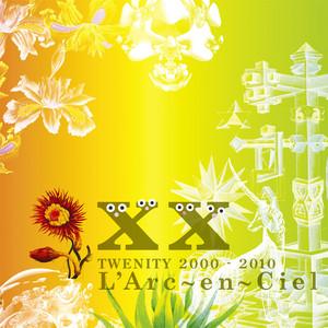 瞳の住人 cover art