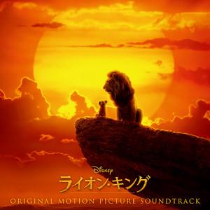 The Lion King (Original Motion Picture Soundtrack/Japanese Version)